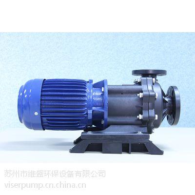 塑宝SMF-503耐酸碱磁力泵|塑宝SMF-503氟塑料磁力泵