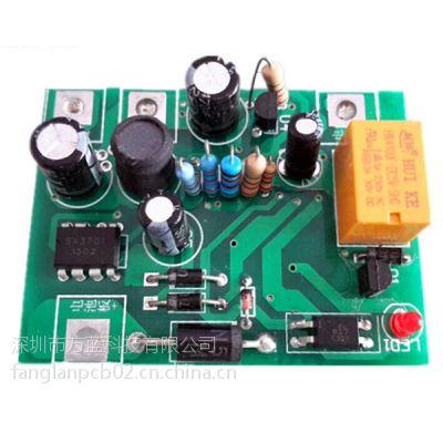 供应无刷直流电机驱动板开发设计生产公司