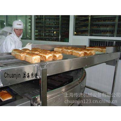 供应面包输送机、食品面包输送带、馍片生产输送带、小面包输送带
