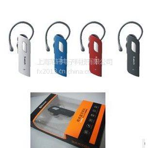 供应上海单边耳塞夹式蓝牙耳机F0031