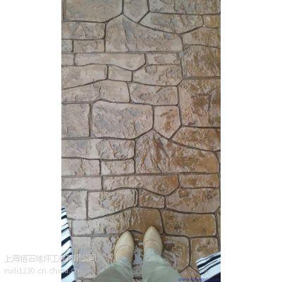 苏州园林地坪 广场压花地坪 彩色混凝土