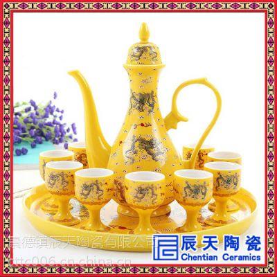 白瓷陶瓷自动酒具 景德镇哪里可以定做陶瓷自动酒具