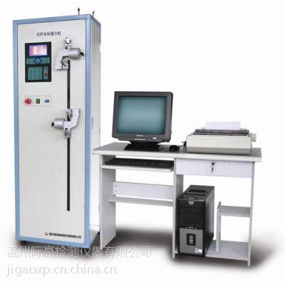 YG021HL型化纤长丝电子强力机