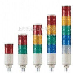 供应韩国可莱特 Q-LIGHT 防爆信号灯 多层信号灯