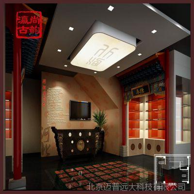 北京厂家定制中式会所别墅设计 中式茶楼设计装修 四合院设计施工