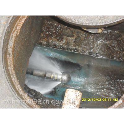 武汉蔡甸区清理化粪池管道清洗疏通