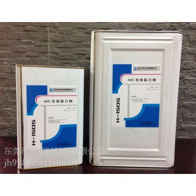 供应ABS与PC的粘接,能粘ABS和PC的胶水,粘ABS和PC专用胶水