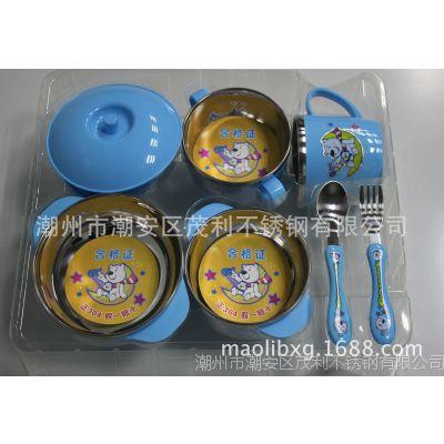 韩式儿童碗餐具 宝宝餐具 不锈钢碗 勺叉套装10件套