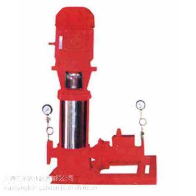 江洋管道消防泵XBD7.8/20-30KW消火栓泵恒压切线泵
