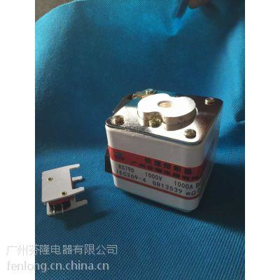 芬隆牌RS79D快速熔断器-厂家直销