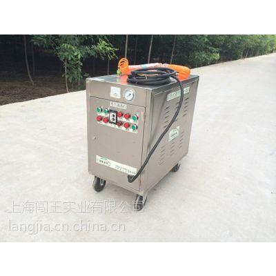 闯王CWD14A手推车型电加热手推车蒸汽洗车机
