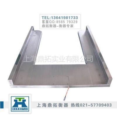 供应2吨电子地磅秤可直接铺在水泥地上使用的单层地磅秤