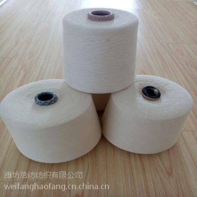 山东浩纺环锭纺涤棉纱T65/C3510支常年供应