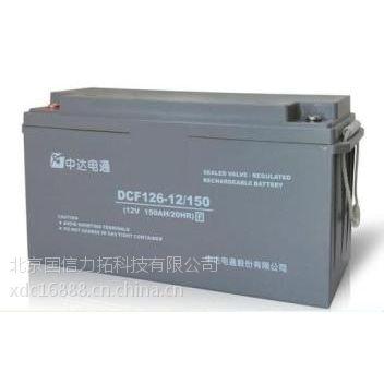 中达电通(台达)蓄电池DCF126-12/24 12V24AH现货供应