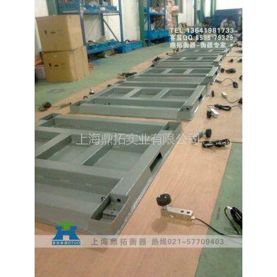 供应2吨电子地磅秤适用于普通工厂使用