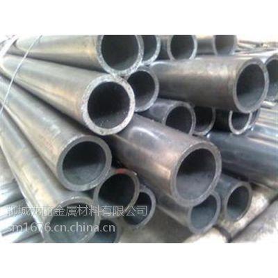 台州20Cr精密钢管|生产厂家|优质20Cr精密钢管