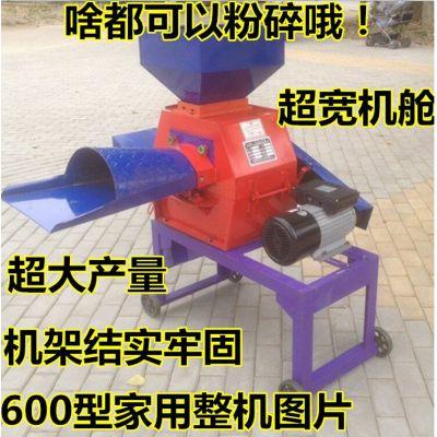 单相饲草粉碎机 麦秸铡切机 润丰牌粉碎机的优势