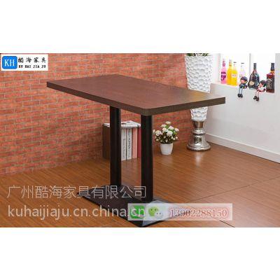 广州酷海家具厂家直销咖啡厅板式餐桌KH-71简约现代优质耐用