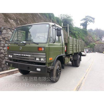 东风牌EQ1118GA160马力部队中型森林防火运兵车