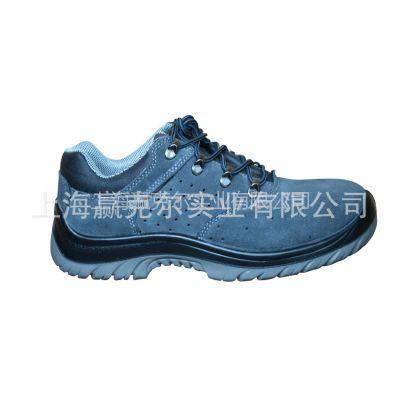 供应赢克尔/ENKERR M236防砸运动安全鞋 防砸防静电运动款安全鞋