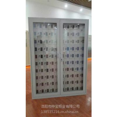 供应洛阳中宝鼎手机充电柜