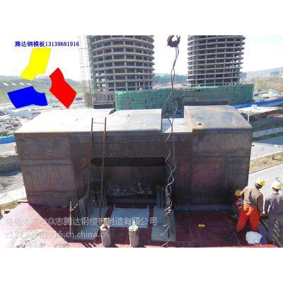乌鲁木齐市钢模板加工厂哪家强?13139681916