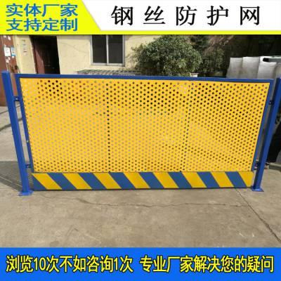 基坑护栏网现货 深圳 工地围栏广州防护网厂家 临边防护要求 智盛隔离网安装