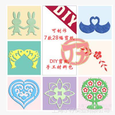 一件代发DIY窗花剪纸材料包 儿童动手 六一节早教育儿可定制批发