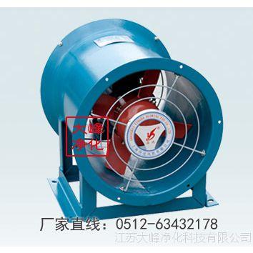 轴流 风机4# 风机 净化配件 风机箱配件 厂家直销 净化工程