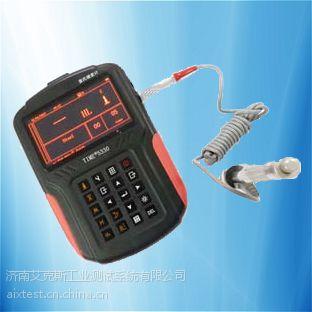 TIME 5330里氏硬度计/时代便携式硬度计价格/包邮