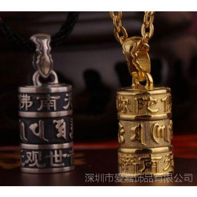 925纯银六字真言吊坠泰银大明咒项链加工生产定制来图来样设计厂