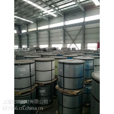 上海宝钢海蓝色彩涂板在嘉兴市销售,质量保证,送货上门,量大优惠。