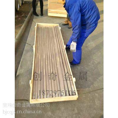 钛直丝 GR1钛丝 酸洗面钛丝