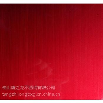 【供应广州高端316粉色不锈钢拉丝装潢板 广东彩色不锈钢拉丝板价格 防指纹不锈钢镜面拉丝板生产厂家】