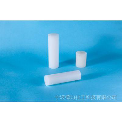 厂家直销 进口pvdf棒工程塑料 白色聚偏氟乙烯棒直径50mm阻燃pvdf
