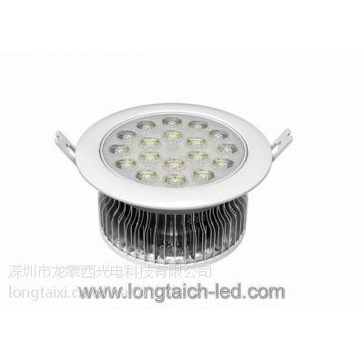 贵港港灯具厂家|广西LED天光灯|LED灯具厂家-龙泰西光电科技18577667588