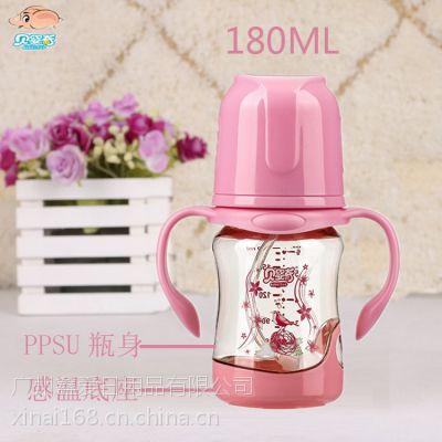 PPSU宽口奶瓶 婴儿硅胶奶嘴 防摔防胀气防呛宝宝奶瓶180ml OEM