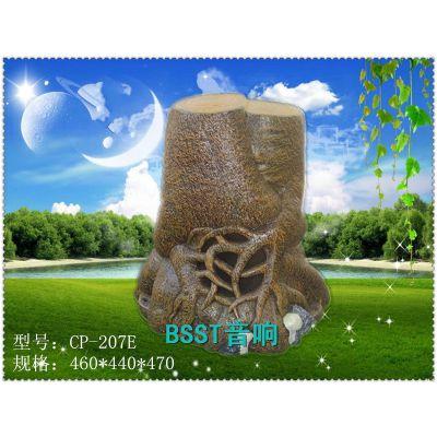 BSST草坪音箱专业厂家,十年铸造精品CP-207E订购热线010-62472597