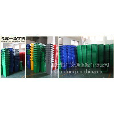 重庆塑料垃圾桶生产厂家
