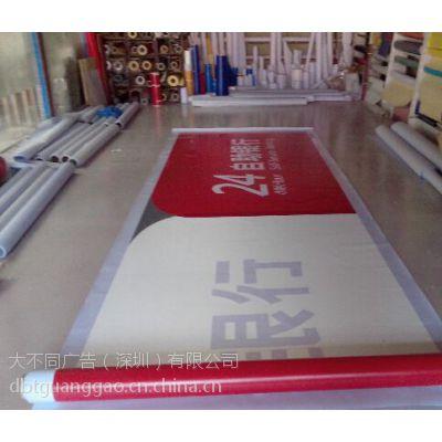 户外喷绘 亚克力喷绘 喷绘制作 广告公司喷绘 广告喷绘制作