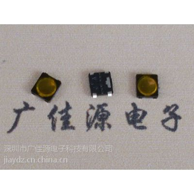 深圳轻触开关厂家|3x3x0.5轻触薄膜按键开关