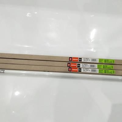 供应欧司朗 32W/765环形荧光灯管 T9环形管 OSRAM