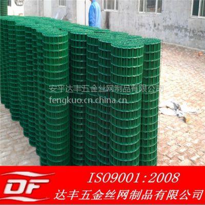 供应黑龙江山林防护网 圈山围栏网 pvc围栏