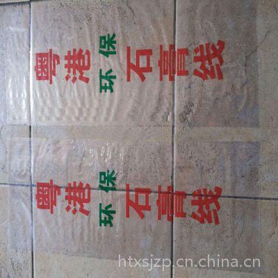 定制石膏线包装袋 石膏板包装膜PE软膜 角线条热收缩膜
