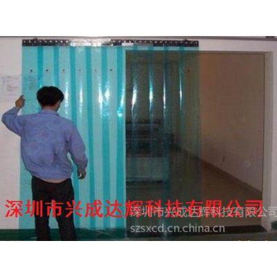 供应厂家直销防静电透明网格窗帘质量稳定价格优势