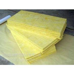 国美玻璃棉裁条板价格