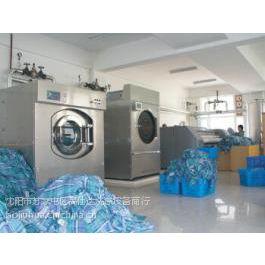 沈阳洗衣设备