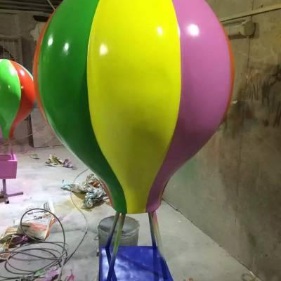 玻璃钢彩绘地球仪 广东师范学院大型树脂地球仪雕塑摆件生产厂家