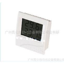 供应数字化温湿度变送器