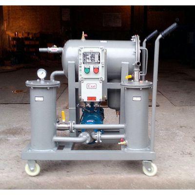 ZJD-F聚结分离式轻质油滤油机